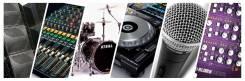 Аренда, прокат звукового/светового DJ - оборудования