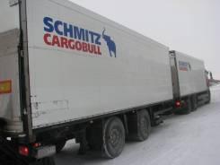 Schmitz Cargobull. Продается прицеп ZKO 18