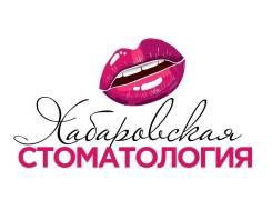 Ассистент врача-стоматолога. Улица Пушкина 4