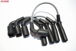 Провода высоковольтные Daewoo (Matiz 1,0) ACHIM 96288956