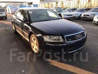Audi A8. D3, BFM