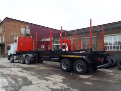 НовосибАРЗ. Полуприцеп - сортиментовоз 981300, 35 000 кг.