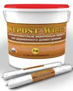 Герметик Wepost Wood для деревянного домостроения