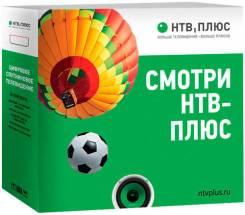 Спутниковое телевидение НТВ+ на 130 каналов, 10000 р. установка.