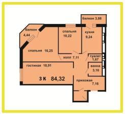3-комнатная, улица Александра Зеленского 34. Междуречье, агентство, 84 кв.м. План квартиры