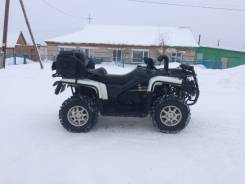 Stels ATV 700GT. исправен, есть птс, с пробегом