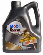 Mobil Super. Вязкость 5W-40