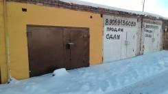 Гаражи капитальные. улица Тухачевского 58, р-н ленинский, 21 кв.м., электричество, подвал.