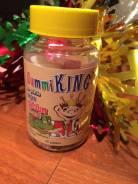 Детские витамины Gummi King. Под заказ
