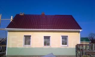 Построю дом для Вашей семьи Качественно