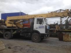 Машека КС 3579. Продам Автокран Машека КС-3579, 11 150 куб. см., 16 000 кг., 21 м.