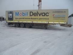 Schmitz Cargobull. Продам бортовой полуприцеп, 39 000 кг.