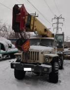 Урал. Автокран КС-45721 на базе а, 25 000 кг.