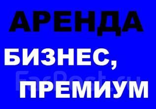 """Автопрокат """"Черемушки"""", Аренда во Владивостоке, Прокат авто. Доставка. Без водителя"""