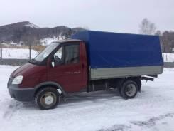 ГАЗ ГАЗель Бизнес. Газель-Бизнес, 2 890 куб. см., 1 660 кг.