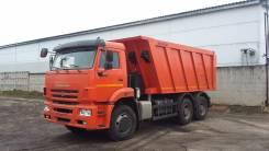 Камаз 6520. В наличии: Самосвал Камаз-6520 20м3/20т с подогревом кузова, 11 700 куб. см., 20 000 кг.