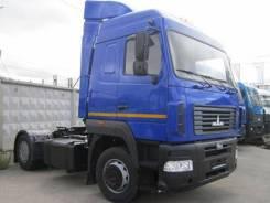 МАЗ 544019-1421-031. Продается седельный тягач маз 544019-1421-031, 6 000 куб. см., 10 500 кг.