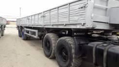 МАЗ 938660. Продается Полуприцеп -044, 35 000 кг.