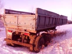 ОдАЗ 9370. Продам самосвальный полуприцеп ОДАЗ 9370,, 20 000 кг.