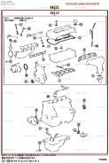 Ркомплект Двс 1zzfe Corolla '00 TOYOTA арт. 04111-22851