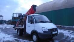 ГАЗ 3302. автогидроподъемник, 2 900 куб. см.