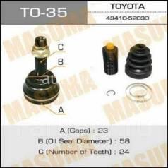 Шрус подвески. Toyota: Platz, ist, Sienta, Vitz, XA, Porte, Scion, WiLL Vi, Echo, Yaris Verso, Probox, Funcargo, Raum, Yaris, Echo Verso, WiLL Cypha...