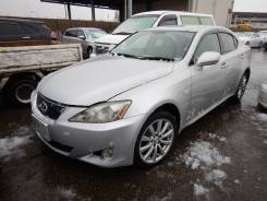 Lexus IS250. GSE25, 4GRFSE