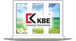 Окна KBE от производителя. Установка. Договор, гарантия.