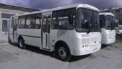 ПАЗ 423404. Автобус ПАЗ 4234 04, 4 430 куб. см., 50 мест