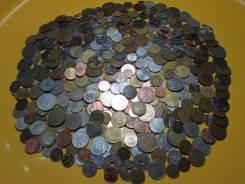 Монеты иностранные 320 штук без повторов