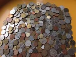 Иностранные монеты 450 штук без повторов