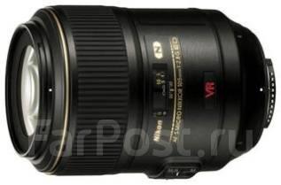 Продам объектив Nikkor AF-S 105mm 2.8Gmicro. Для Nikon, диаметр фильтра 62 мм
