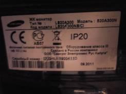 Samsung. 19дюймов (48см)