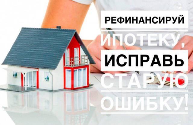 Ипотечный брокер владивосток купить справку 2 ндфл Лазаревский переулок