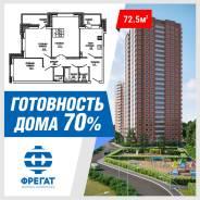 3-комнатная, улица Ватутина 33. 64, 71 микрорайоны, застройщик, 72 кв.м.