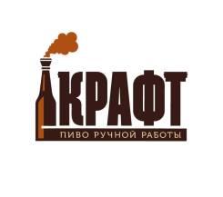 """Пивовар. ООО """"ППК"""". Улица Черняховского 5"""