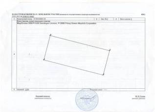 Продам земельный участок в центре города под бизнес во Владивостоке. 220 кв.м., собственность, электричество, вода, от агентства недвижимости (посред...