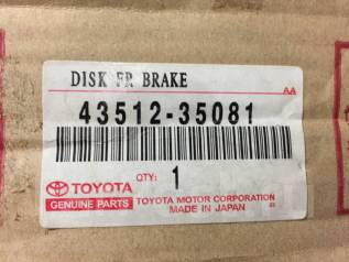 Диск тормозной. Toyota 4Runner, LN51, LN56, RN50, RN55, RN70, RN80 Toyota Hilux, YN57 Двигатели: 22R, 22RE, 22REC, 22RTEC, 2L, 2LT, 3Y, 3YC