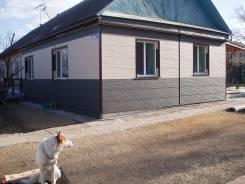 Продажа домов в ханкайском районе приморского края