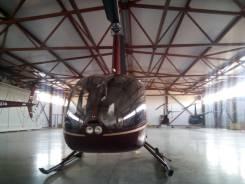 Вертолеты. 300 куб. см.