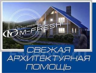 M-fresh Balance (Проект деревянного дома с лаконичной кровлей). 200-300 кв. м., 1 этаж, 4 комнаты, дерево
