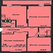3-комнатная, улица Серафимовича 21. Ленинский, агентство, 101 кв.м.