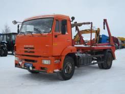 Камаз 4325. , 4 500 куб. см., 5 000 кг.