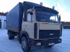 МАЗ 53366. Продам МАЗ-53366 1998 года., 14 860куб. см., 10 000кг.