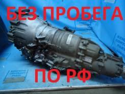 АКПП. Audi A4, 8EC, 8ED Audi S4, 8EC, 8ED Двигатели: ALT, ALZ, ASB, AUK, AWA, BBJ, BBK, BCZ, BDG, BFB, BGB, BHF, BKE, BKH, BKN, BLB, BMN, BNA, BNG, BP...