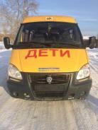 ГАЗ. Продаётся Автобус -322171, 2 890 куб. см., 13 мест