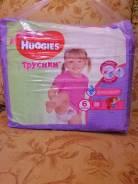 Huggies. 17-23 кг 29 шт