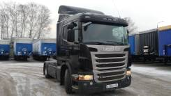 Scania G380. LA4X2HNA, 11 705 куб. см., 20 500 кг.