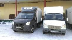 ГАЗ ГАЗель Next. Продам газель некст реф, 2 800 куб. см., 1 500 кг.