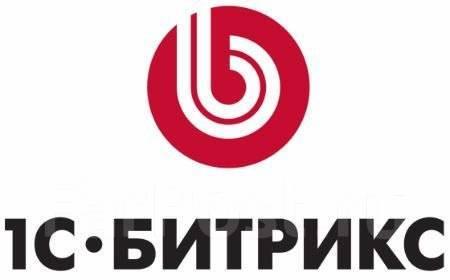 Создание корпоративных сайтов и интернет-магазинов 1C-Bitrix